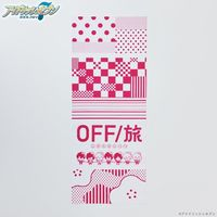 Japanese Towel - IDOLiSH7