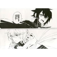 Original Drawing - Art Board - Seraph of the End