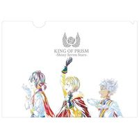 Ani-Art - King of Prism by Pretty Rhythm / Over The Rainbow & Nishina Kaduki & Hayami Hiro & Mihama Kouji