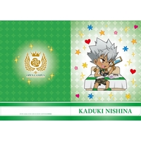 Plastic Folder - King of Prism by Pretty Rhythm / Nishina Kaduki