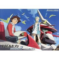 Booklet - Official Guidance Book - Eureka Seven