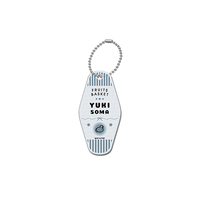 Key Chain - Fruits Basket / Honda Tooru & Souma Yuki