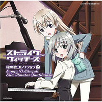 Character song - Strike Witches / Eila & Sanya