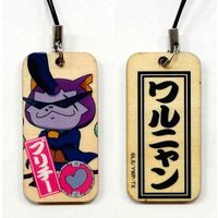 Wooden Tag - Youkai Watch / Warunyan