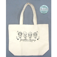Tote Bag - GRANBLUE FANTASY