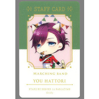 Character Card - Stand My Heroes / Hattori You