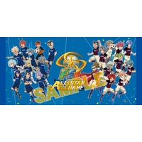 Bath Towel - Inazuma Eleven Series