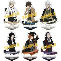 Stand Pop - Acrylic stand - Bungou Stray Dogs