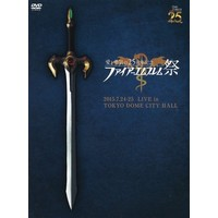 DVD - Fire Emblem: Shadow Dragon and the Blade of Light / Edward & Marth