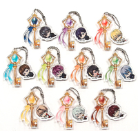 (Full Set) Room Keychain - IKEMEN series