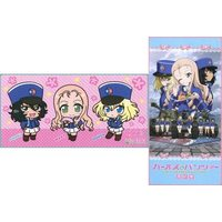 (Full Set) Bath Towel - GIRLS-und-PANZER