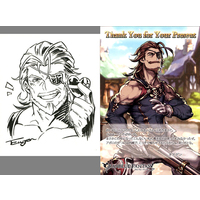 Postcard - Illustrarion card - GRANBLUE FANTASY / Eugen