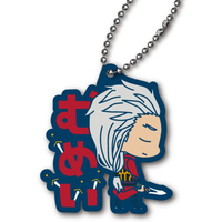 Rubber Strap - Fate/EXTELLA / Nameless & Archer