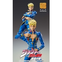 Super Action Statue - Jojo Part 5: Vento Aureo / Giorno Giovanna