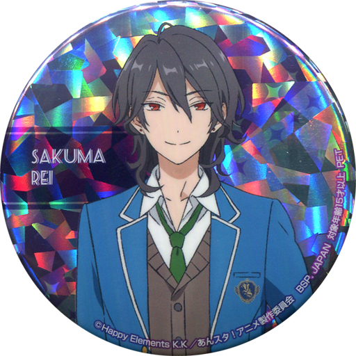 Badge - Ensemble Stars! / Sakuma Rei