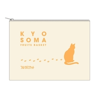 Pouch - Fruits Basket / Souma Kyou