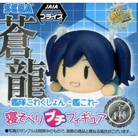 Nesoberi Puchi Figure - Kantai Collection / Souryu (Kan Colle)
