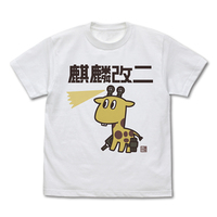 T-shirts - Kantai Collection Size-S