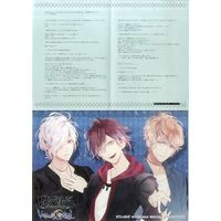 Portrait - DIABOLIK LOVERS