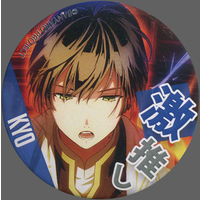Badge - Band Yarouze! (Banyaro!) / Takara Kyou & OSIRIS