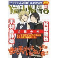Mini Notebook - Durarara!! / Shizuo & Izaya
