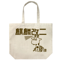 Tote Bag - Kantai Collection
