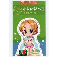 Stand Pop - GIRLS-und-PANZER / Orange Pekoe