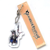 Room Keychain - GRANBLUE FANTASY / Naoise