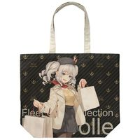 Tote Bag - Kantai Collection / Kashima (Kan Colle)