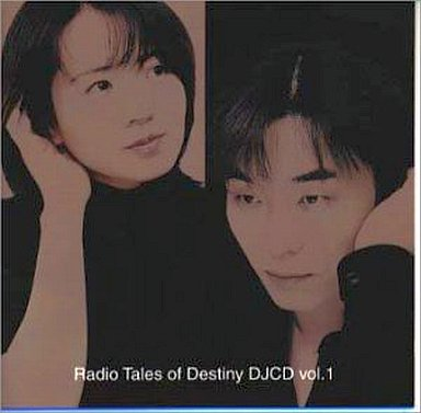 Music - Tales of Destiny / Rutee Katrea & Stan Aileron