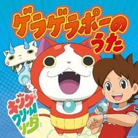 Theme song - Youkai Watch