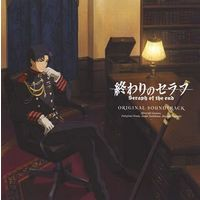Theme song - Seraph of the End