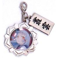 Metal Charm - Kantai Collection / Murakumo (Kan Colle)