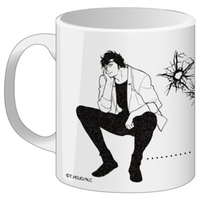Mug - City Hunter