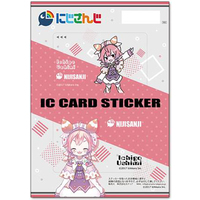 Card Stickers - VTuber / Ushimi Ichigo