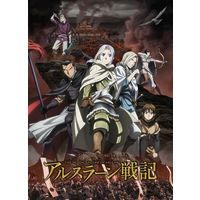 Blanket - The Heroic Legend of Arslan