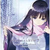 Drama CD - WHITE ALBUM / Touma Kazusa