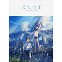 Booklet - Tenki no Ko (Weathering With You)