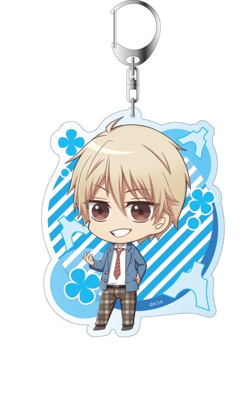 Big Key Chain - Kono Oto Tomare!