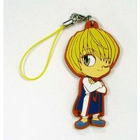 Rubber Strap - Hunter x Hunter / Kurapika & The Phantom Troupe