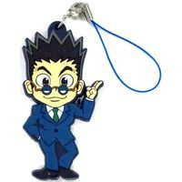 Rubber Strap - Hunter x Hunter / The Phantom Troupe & Leorio Paladinight