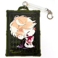 Commuter pass case - DIABOLIK LOVERS / Sakamaki Shu