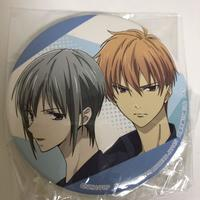 Badge - Fruits Basket / Souma Yuki & Souma Kyou