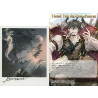Postcard - Illustrarion card - GRANBLUE FANTASY / Barawa
