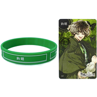 Card Collection - Wristband - Kokuchou no Psychedelica (Psychedelica of the Black Butterfly)