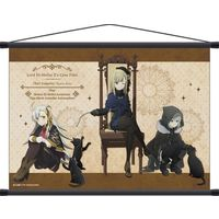 Tapestry - Fate/Grand Order / Olga Marie Animusphere & Gray (Fate Series) & Reines El-Melloi Archisorte