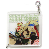 Acrylic Key Chain - Kantai Collection