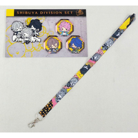 Rubber Strap - Neck Strap - Hypnosismic / Fling Posse