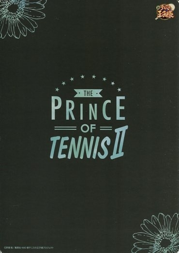 Plastic Sheet - Prince Of Tennis / Jackal Kuwahara