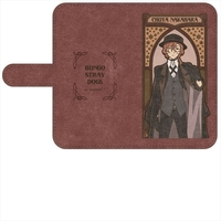 Special Offer - Bungou Stray Dogs / Nakahara Chuuya